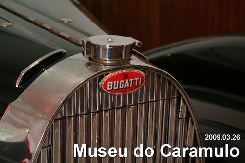 Museu do Caramulo